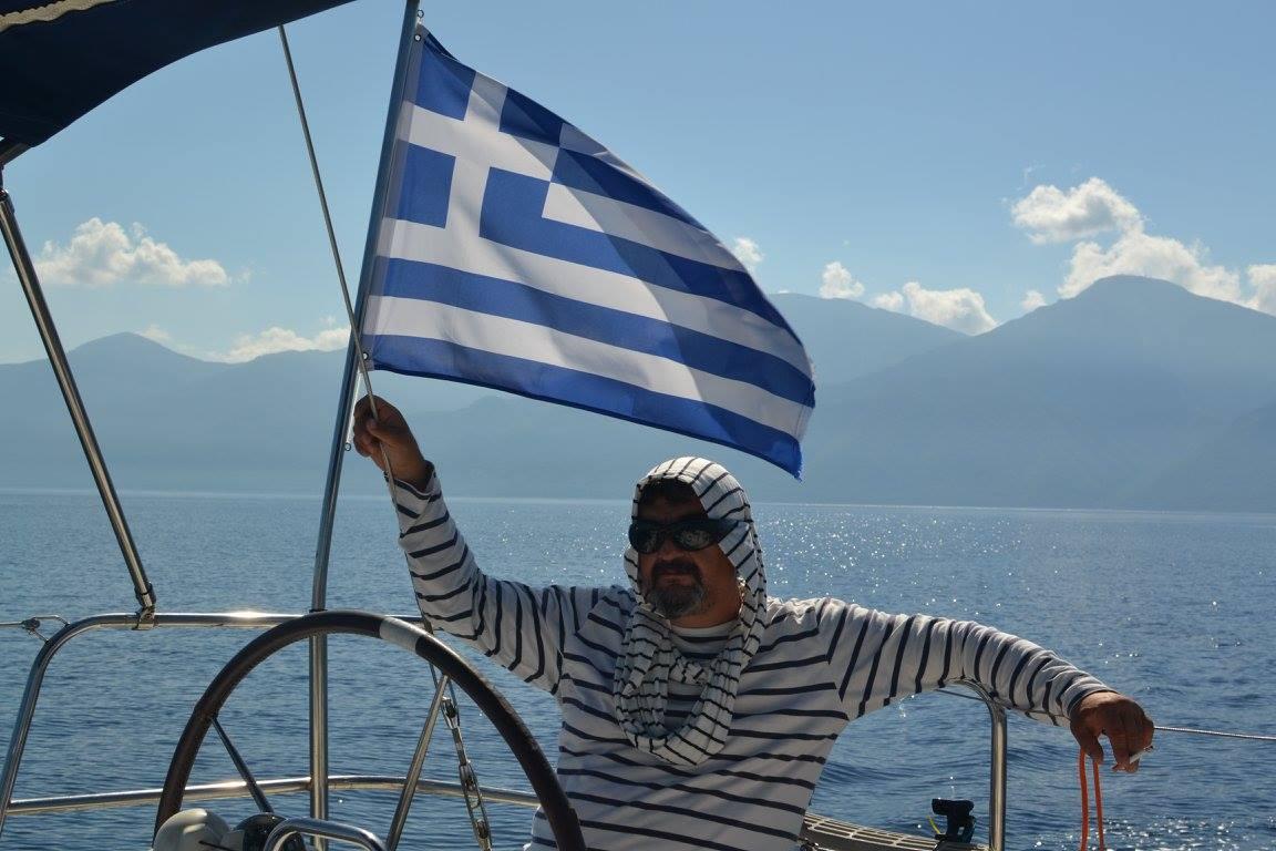 Samos 2015